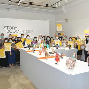 Dino Art Toy BOOM開幕