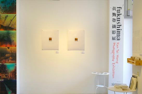 Fukushima Exhibition 03