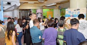 內港社區小誌2019「閱讀下環」展覽開幕