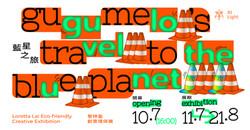 20210626-event-01-06