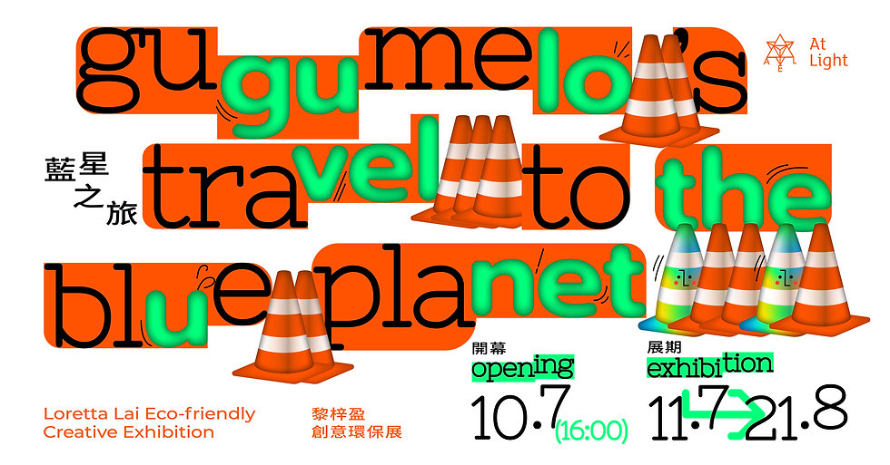 20210626-event-01-06.jpg