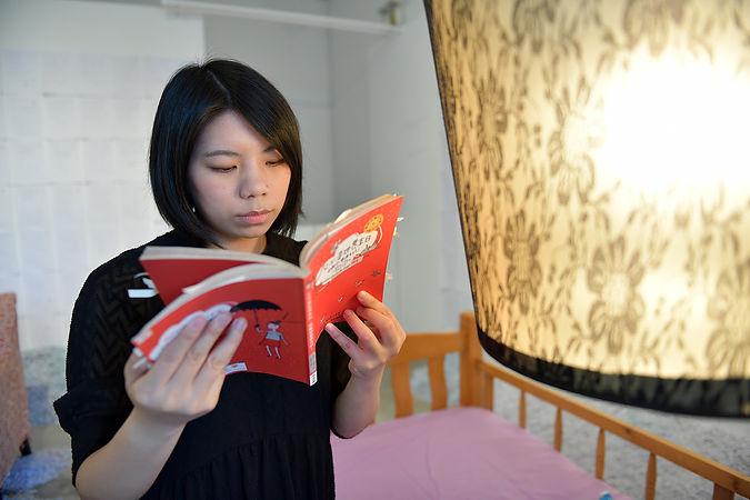 Lei Cheok Mei