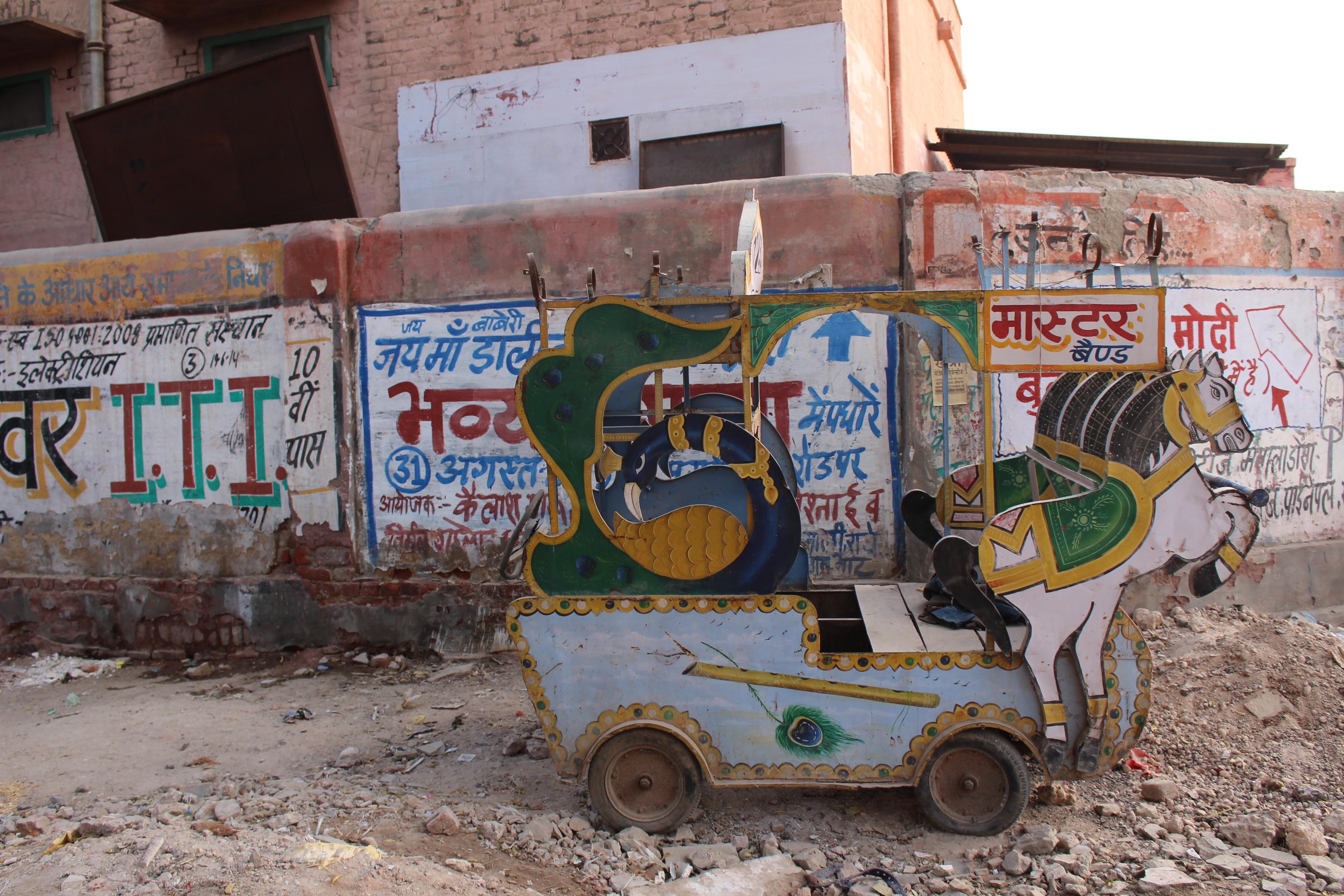 Bikaner Streets