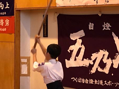 剣道の稽古(けいこ)って何をするの?〜前編〜