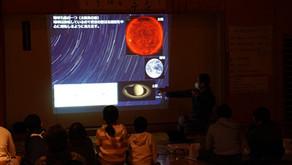 郷中教育第3回!今回は宇宙についてみんなで勉強しました!