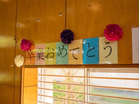 自燈卒業生壮行試合剣道大会を行いました!