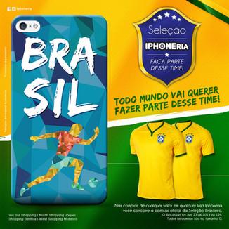 Copa iphoneria_promo.jpg