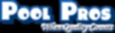 pool_pros_logo.png
