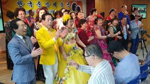 한국중앙예술단 홈페이지 오픈