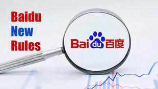 New Baidu regulations