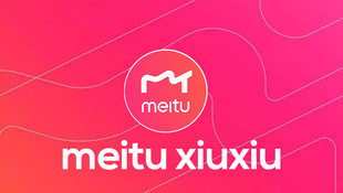 App of the Month - Meitu