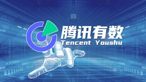 Tencent Launched A Private Traffic Tool