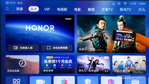 China's smart screen content white paper