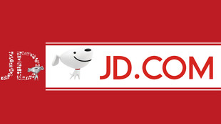 App of the Month - JD.COM