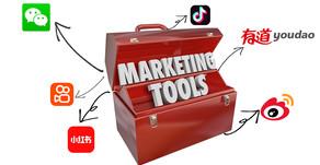 Best 2020 Marketing Tools
