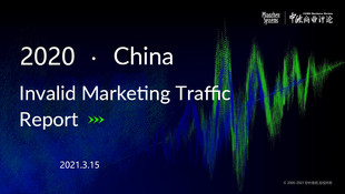 Insights report – Invalid traffic report in China in 2020