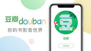 App of the month - Douban