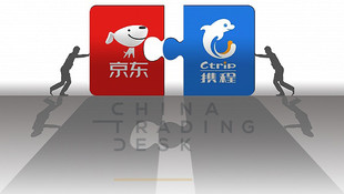Ctrip & JD.COM join forces to expand tourism and e-commerce