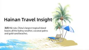 Insights Report - Hainan Travel Insights