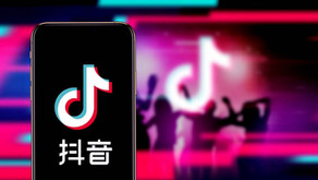 APP of the month - Douyin