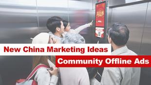 Marketing Ideas - Community Offline Ads