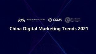 Insights Report – 2021 China Digital Marketing Trends
