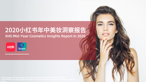 Insights Report - XHS (RED) Beauty Industry report