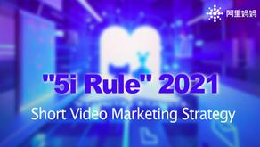 Insight Report - Alimama Short Video Marketing Strategy