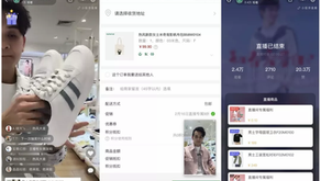 WeChat Mini Program live broadcast