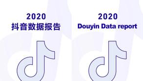 Insight Report - Douyin Data Report