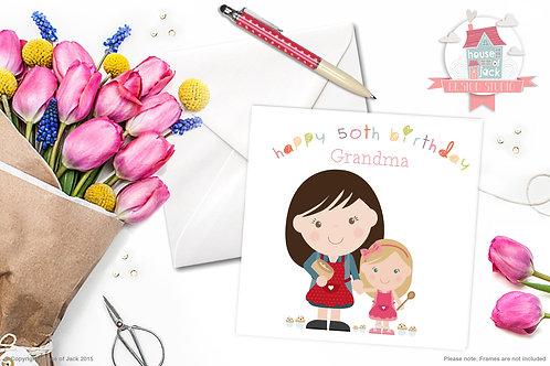 Jelly Tot Birthday Personalised Greetings Card
