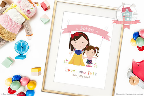 Jelly Tot with Princess Personalised Art Print