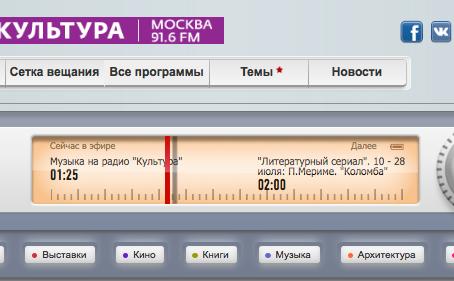 """Две песни эфире Радио """"Культура"""" !"""