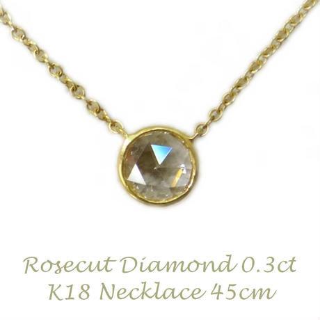 ローズカットダイヤモンド 0.3ct 一粒ネックレス K18YG 天然ダイヤモンド インドジュエリー