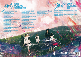 BAND-MAID TOUR POSTERS