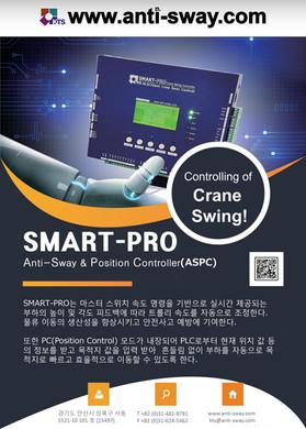 SMART-PRO SCB-XX Kor_CATALOG_00517