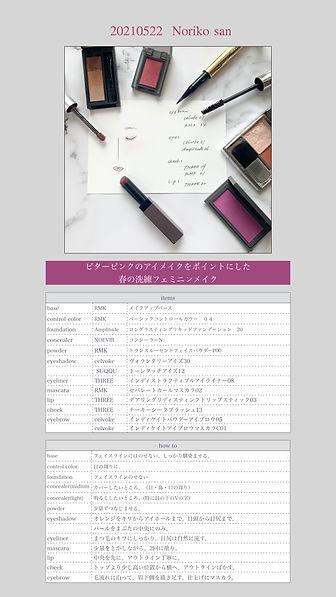 0F2150AE-B7A6-4043-8831-842A604FFACB.jpe