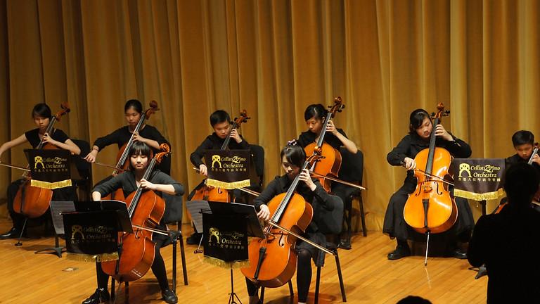 「香港大提琴演奏樂團」 - 初級樂團