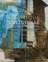 Guide - Politique culturelle.png