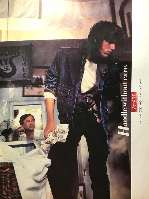 """ADVERT for LEVI'S JACKET LOT NO. 709 """"HANDLE WITHOUT CARE"""" SMASH HITS Volume 6 No. 22"""
