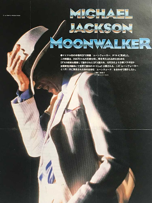 1992 MICHAEL JACKSON MOONWALKER - JAPANESE