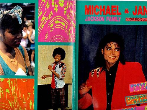 1990 Japanese INROCK Photo Magazine feat. MICHAEL & JANET JACKSON