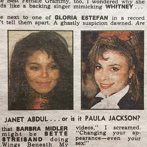 THE SUN News Article feat. JANET JACKSON March 7 1991