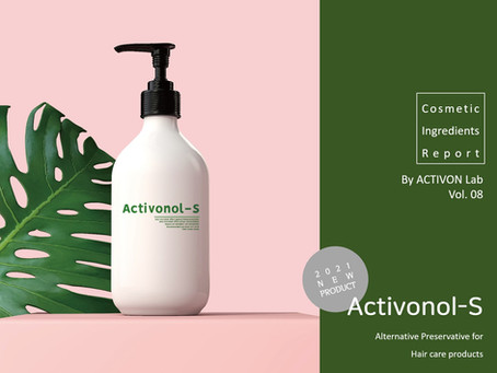 Cosmetic Ingredients Report by ACTIVON Lab. Vol.08