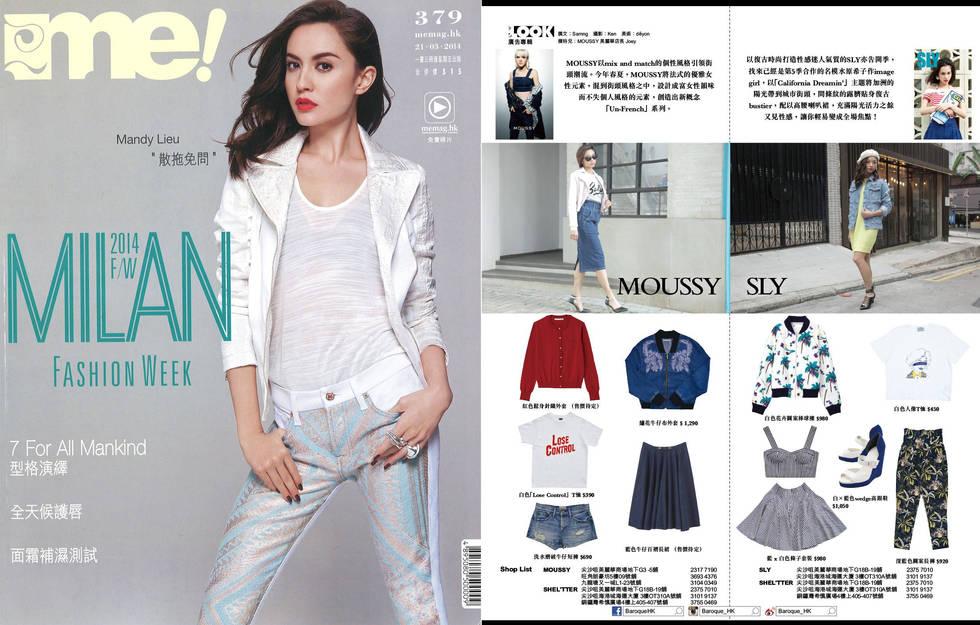 ME! Magazine