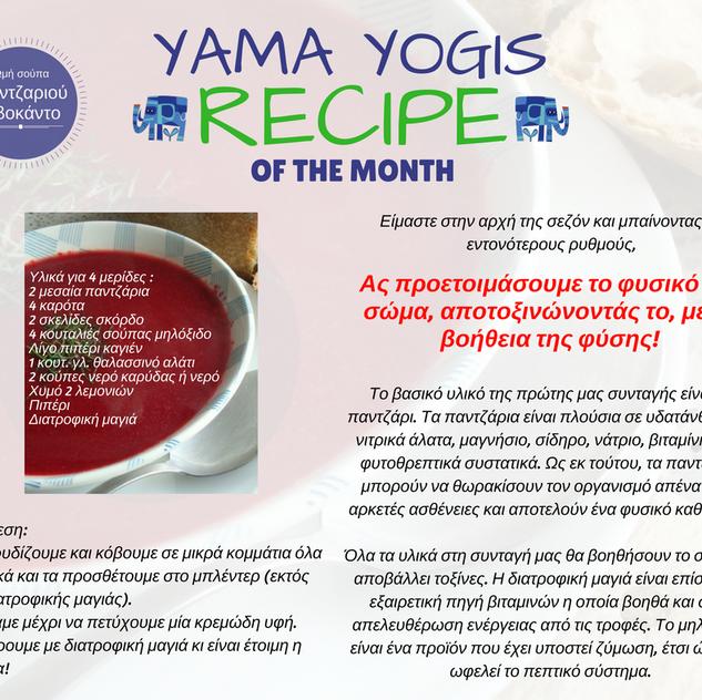 YAMA YOGIS(1)