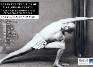 Yoga in the Tradition of T.Krishnamacharya