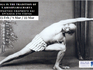 Yoga in the Tradition of T.Krishnamacharya