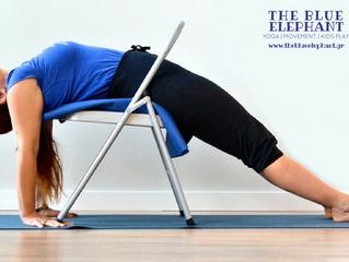 Chair Yoga Workshop Κυριακή 10 Δεκεμβρίου 17.00 - 19.00