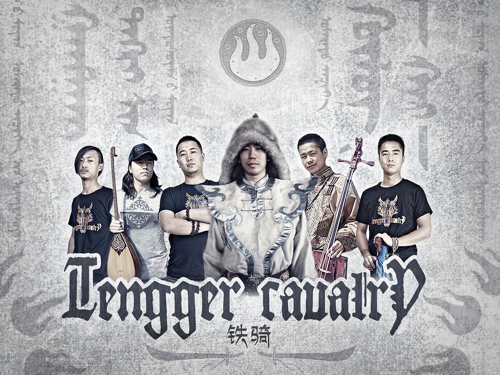 Tengger Cavalry.jpg